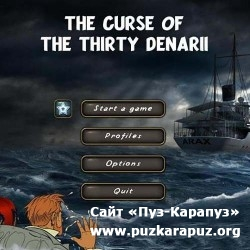 The Curse of the Thirty Denarii (2011/Final/Eng)