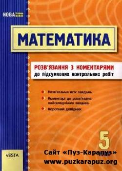 Гдз химия 10 класс рудзитис фельдман 2009