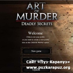 Art of Murder: Deadly Secrets Final (2011/ENG/Final)