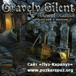 Gravely Silent: House of Deadlock Collectors Edition (2011/Eng/Final)