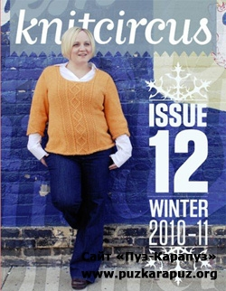 KnitCircus - Winter 2010/11