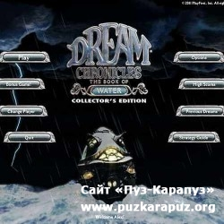 Dream Chronicles: The Book of Water - Collector's Edition (2011/Eng/Full)