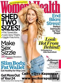 Women's Health - May 2011 (US)