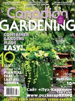 Canadian Gardening - May 2011