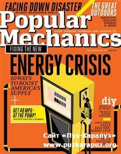 Popular Mechanics - June 2011 (US)