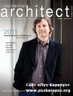 Residential Architect - March/April 2011