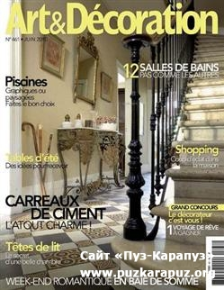 Art & Decoration - Juin 2010 (No.461)