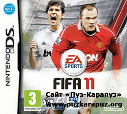 FIFA 11 2010 (DS)