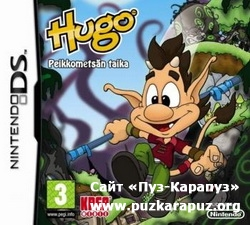 Hugo Magic in The TrollWoods 2009 (DS)