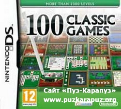 100 Classic Games 2011 (DS)