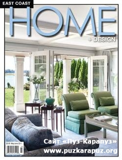 East Coast Home+Design - May/June 2011