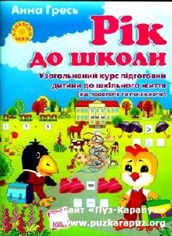 Шишкин лес смотреть мультфильм