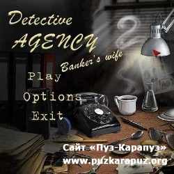 Detective Agency 2 Bankers wife (2011/Eng/Final)