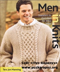 Men in Knits: Sweaters to Knit That He Will Wear
