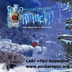 Mystery Trackers 2 Raincliff: Collectors Edition Final (2011/ENG/PC)