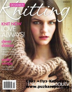 Designer Knitting  2009/10 winter