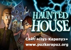 Haunted House Final (2011/PC/Full)