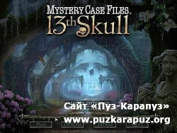 Mystery Case Files: 13th Skull (Standard Edition)