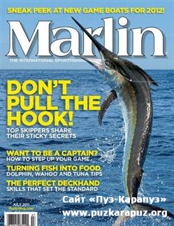 Marlin - July 2011