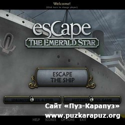 Escape The Emerald Star (2011/ENG/Final)