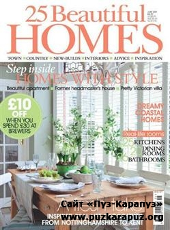 25 Beautiful Homes - June 2011 (UK)
