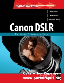Grey С. - Canon DSLR: The Ultimate Photographer's Guide. Digital Workflow