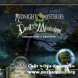 Midnight Mysteries: Devil on the Mississippi Collectors Edition Final (2011/ENG/Full)