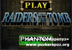 Epic Slots Raiders of the Lost Tomb (2011/PC/ENG/Final)