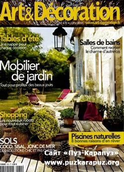 Art & Decoration - Juin 2011 (No.470)