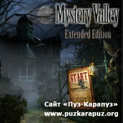 Mystery Valley: Extended Edition Final (2011/Full/Eng)