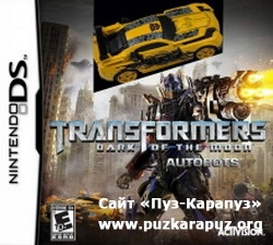 Transformers: Dark of the Moon - Autobots 2011 (DS)