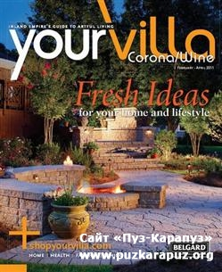 Your Villa - February/April 2011 (Corona)
