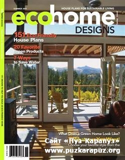 EcoHome Designs - Summer 2011