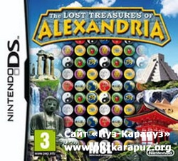 The Lost Treasures Of Alexandria 2011 (DS)