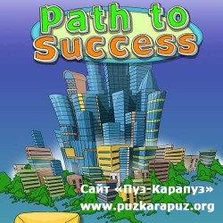 Path to Success (2011/PC/Full)