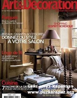Art & Decoration - Fevrier/Mars 2011 (No.467)