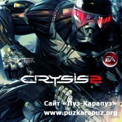 Crysis 2: Limited Edition v.1.9.0.0 (2011/RUS/DX11/HiRes Texture Packs/Lossless Repack by a1chem1st)