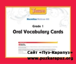 Grade 1. Oral Vocabulary Cards (Treasures)