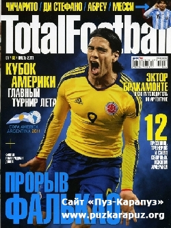 Total Football �7 (���� 2011)