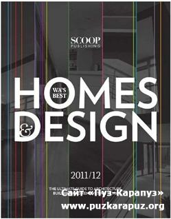 WA's Best Homes Design - 2011/2012
