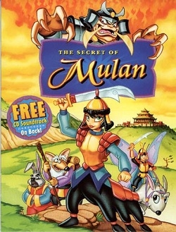 ������ ����� / The Secret of Mulan (1998) DVDRip-AVC