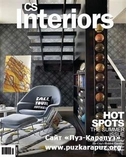 CS Interiors - Summer 2011