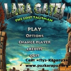 Lara Gates: The Lost Talisman ENG (2011/Final/PC/Full)