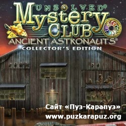 Unsolved Mystery Club: Ancient Astronauts Final (2011/PC/ENG/Repack by R.G. Games-Full)