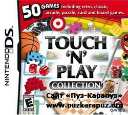 Touch 'N' Play Collection 2011 (DS)