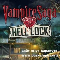 Vampire Saga 2 - Welcome To Hell Lock (UPDATED FINAL/2011/Full/Eng)