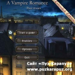 A Vampire Romance: Paris Stories Extended Edition (2011/ENG/Final)