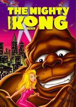 ���� ���� (������� ����) / The Mighty Kong (1998) DVDRip