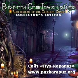 Paranormal Crime Investigations: Brotherhood of the Crescent Snake - Collectors Edition (Final)