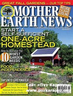 Mother Earth News - August/September 2011